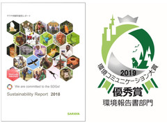 Cover Sustainability Report 2018 Saraya and Logo Award